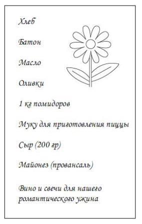 карпачов
