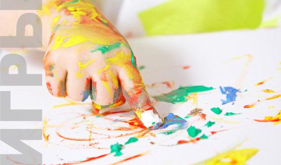 детская развивающая игра Рисование пальцами